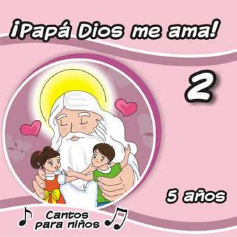 Dios me ama